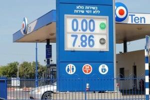 תחנת דלק TEN (צילום:שלומי קקון )