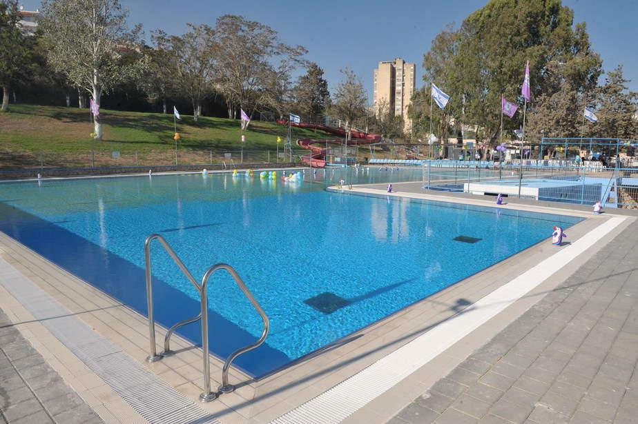 הבריכה בנצרת עלית (צילום: עיריית נצרת עלית)