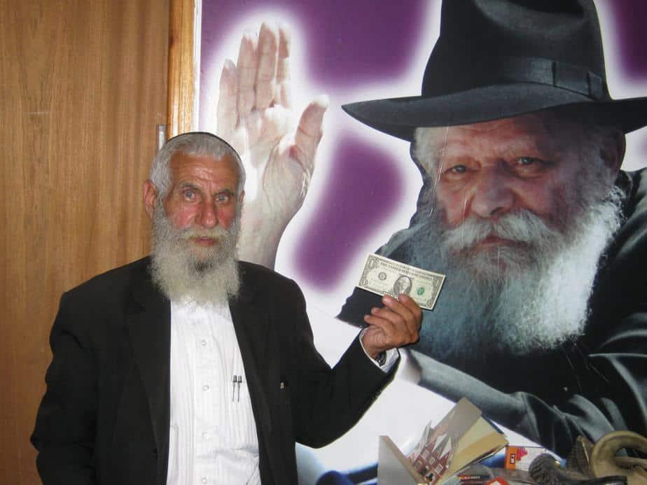 הרב יצחק מאיר