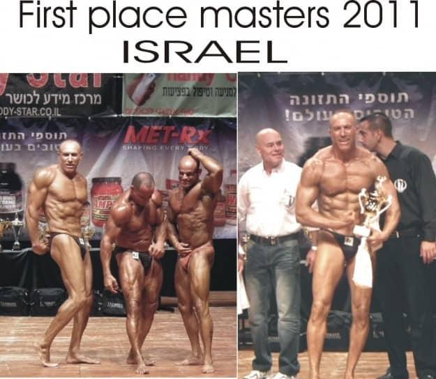 מר ישראל 2011 רפי -בר לוי