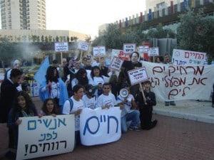הפגנות נגד חוות הגז