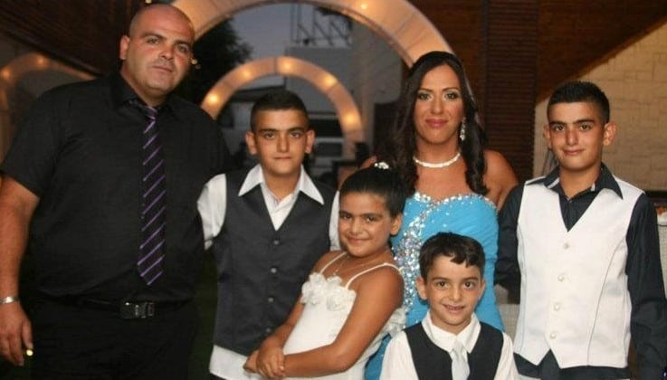 משפחת אריאלי