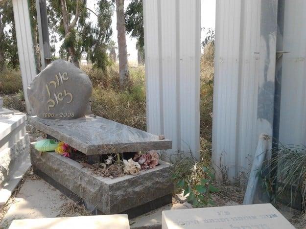 """הקבר של אורן זאב ז""""ל"""