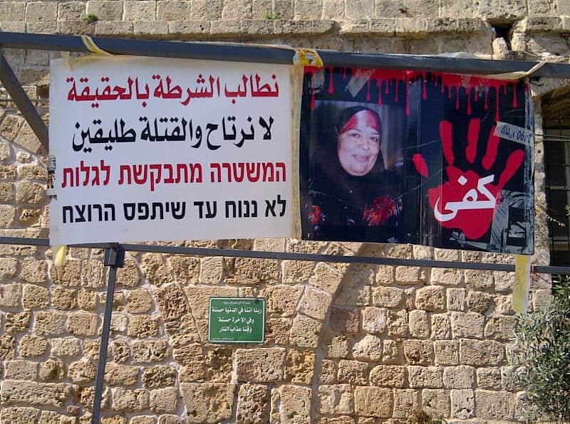 שלטי המחאה
