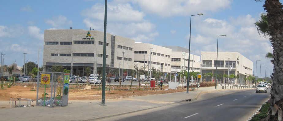 המרכז המסחרי אלון