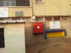 חצר המשחקים מעל בניין המגורים