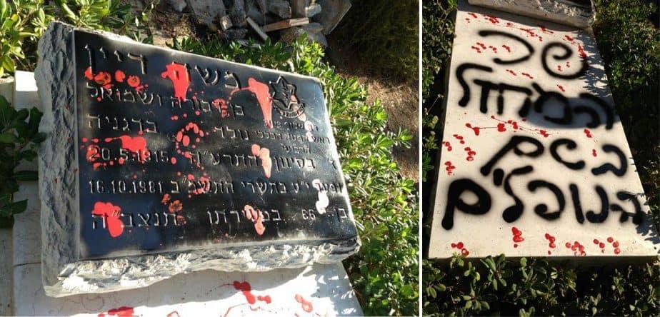 כתובות הנאצה על קברו של משה דיין