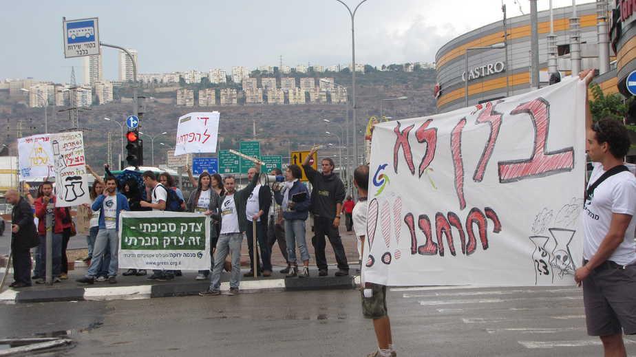 """הפגנה בגשם הסוער מחוץ לבז""""ן"""