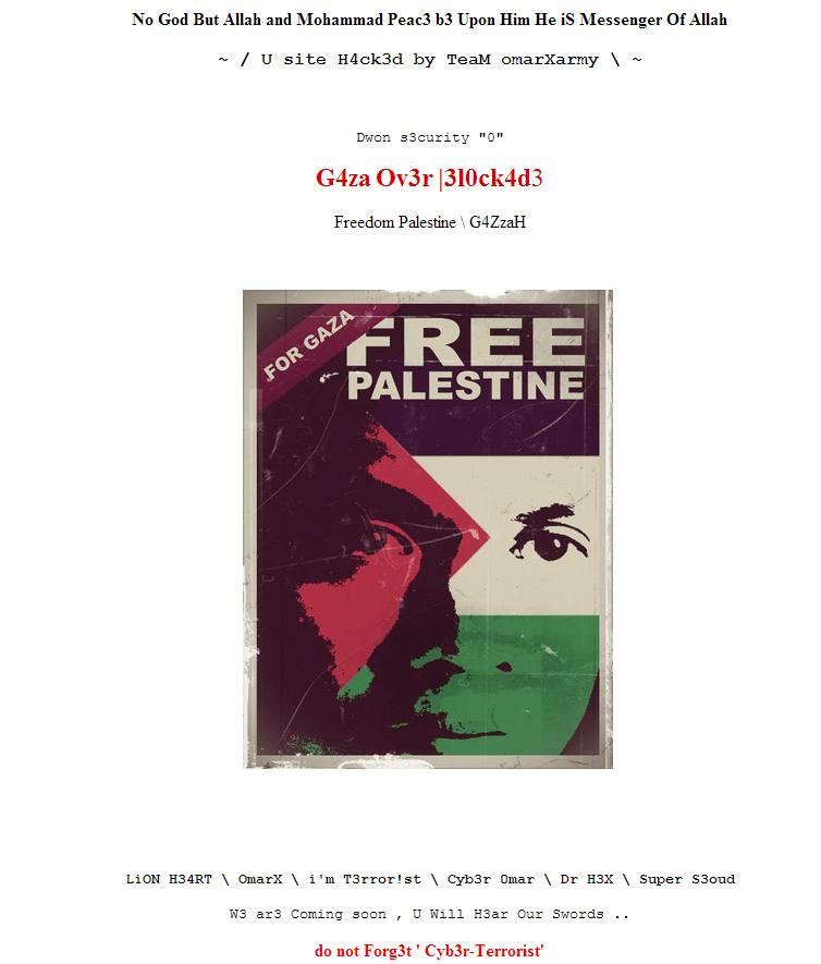 אתר תיאטרון חיפה