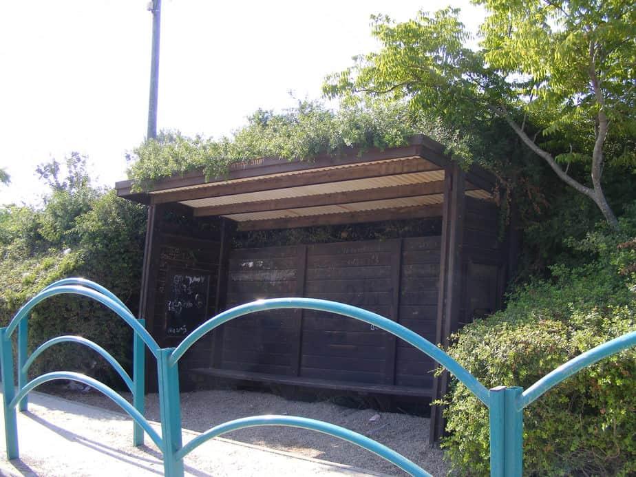 התחנה בגן נר