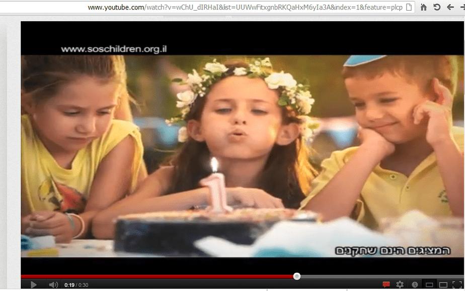 קמפיין האגודה הישראלית לכפרי ילדים SOS