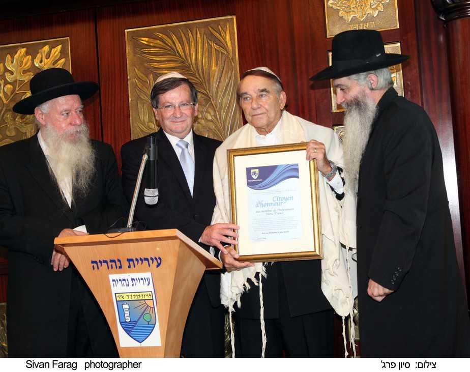 רבי דוד אבו חצירא, ראש העירייה ז'קי סבג ורב העיר ישעיהו מייטליס