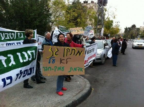 הפגנה בעמק חפר