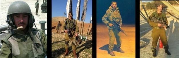 ארבעה חיילים