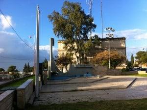 בית יד לבנים בנצרת עילית