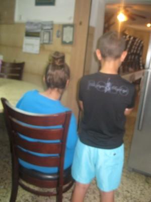 ילדי המשפחה מחדרה