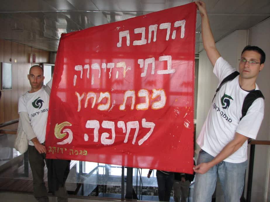 חברי מגמה ירוקה מניפים שלטים נגד תוכנית בזן