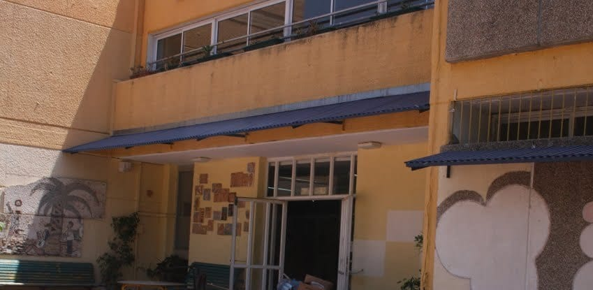 בית ספר הדקל