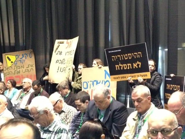 הפגנה בכנס קלינטק   (צילום: אורן אהרוני)