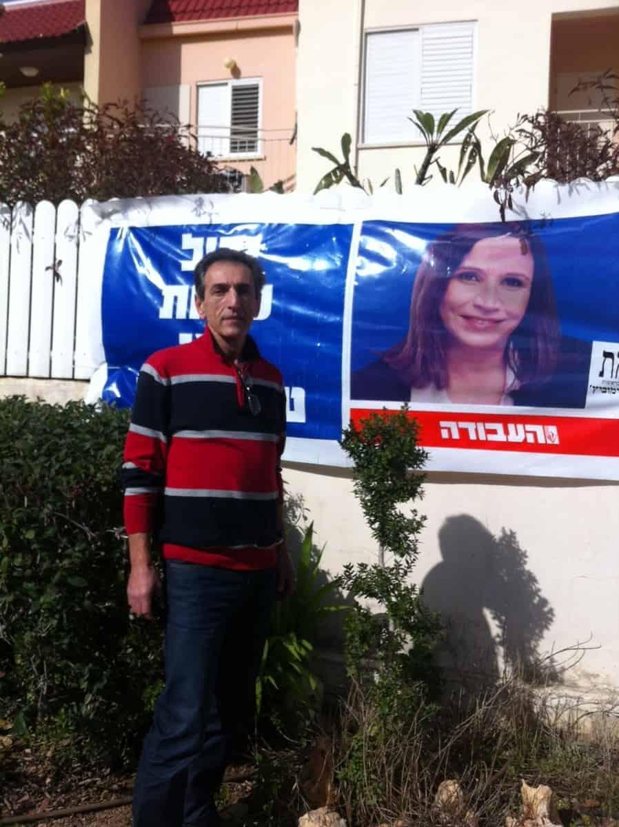עסוק בבחירות. אליעזר גרינברג  (צילום: קארין סיבוני)