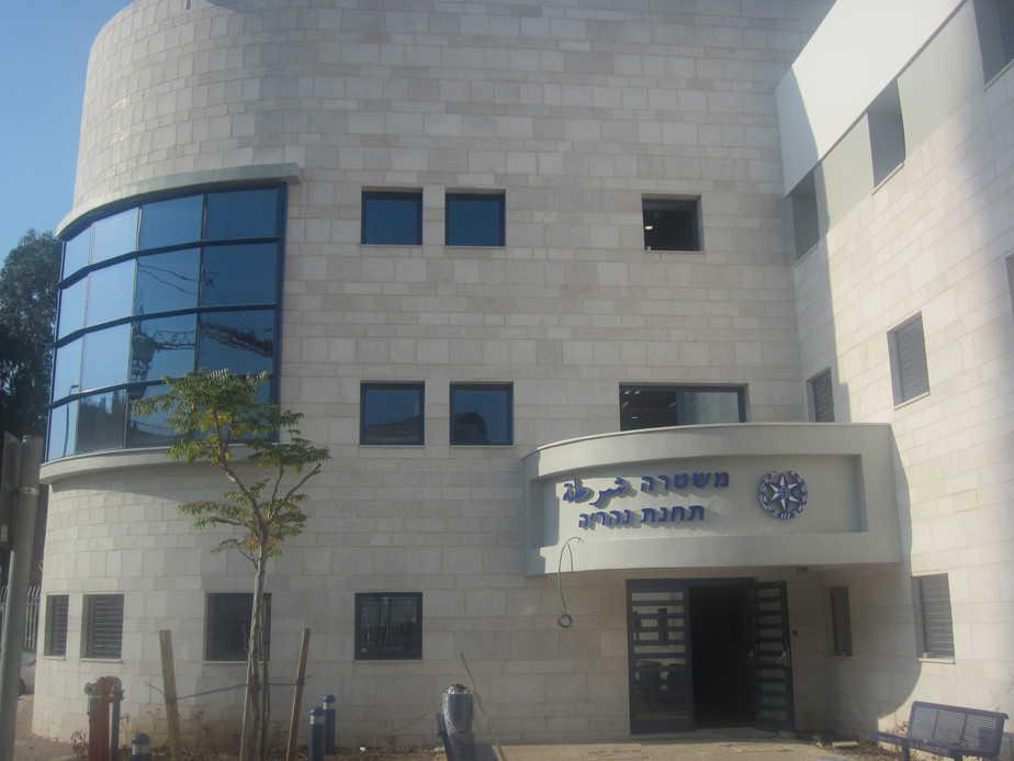 תחנת משטרת נהריה החדשה  (צילום: רותם כבסה)