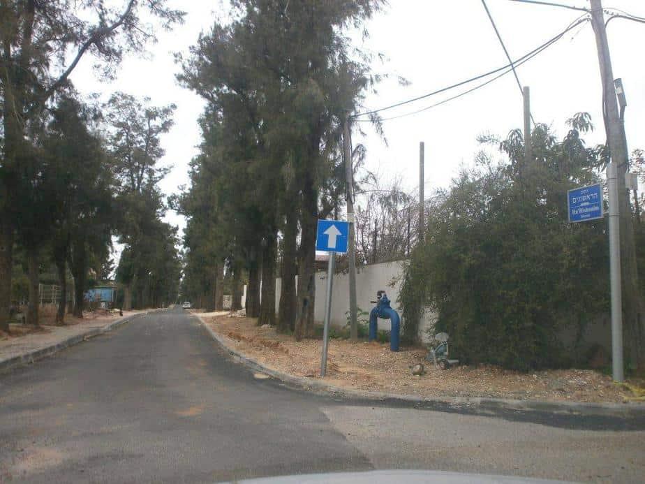 רחוב ראשונים בפרדס חנה (צילום באדיבות המועצה)