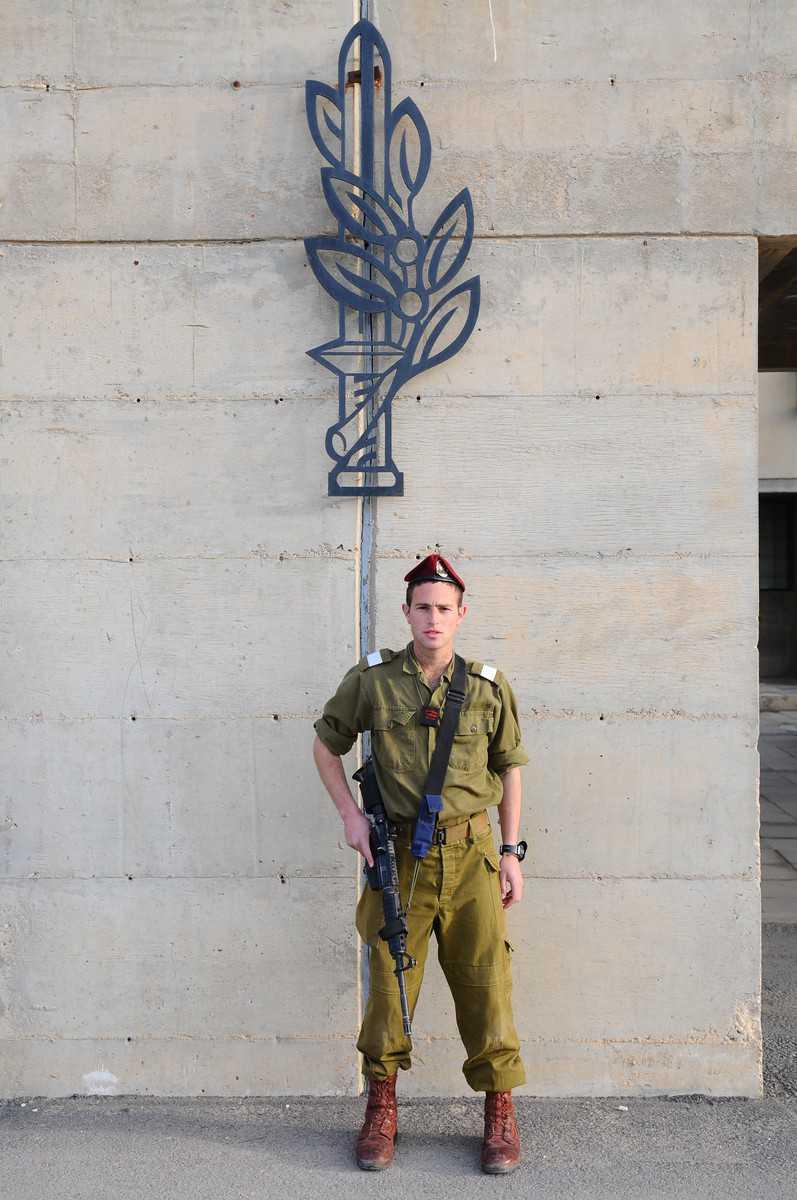 """יוסף צוריאל    (צילום: דו""""צ)"""