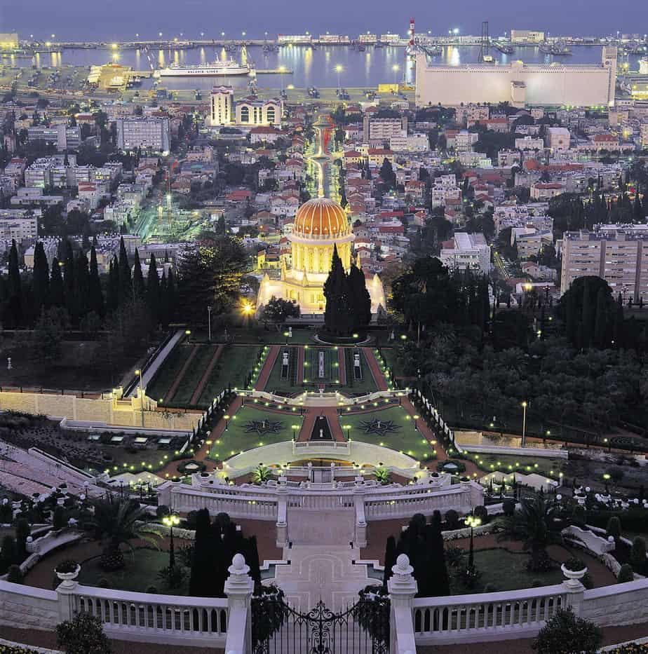 כיפת הזהב בחיפה  (צילום: המרכז הבהאי)