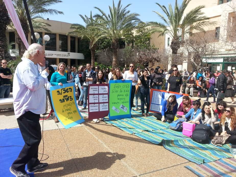 דואגים לעתיד האקדמיה. ההפגנה במכללה האקדמית גליל מערבי   (צילום: אושרי כהן)