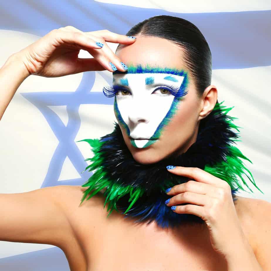 עצמאות 2013 רוית אסף