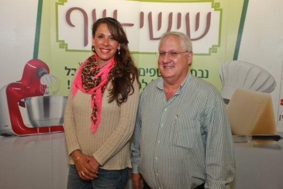 פותנה גאעבר ודודו שגיא באירוע שישי שף בקריון