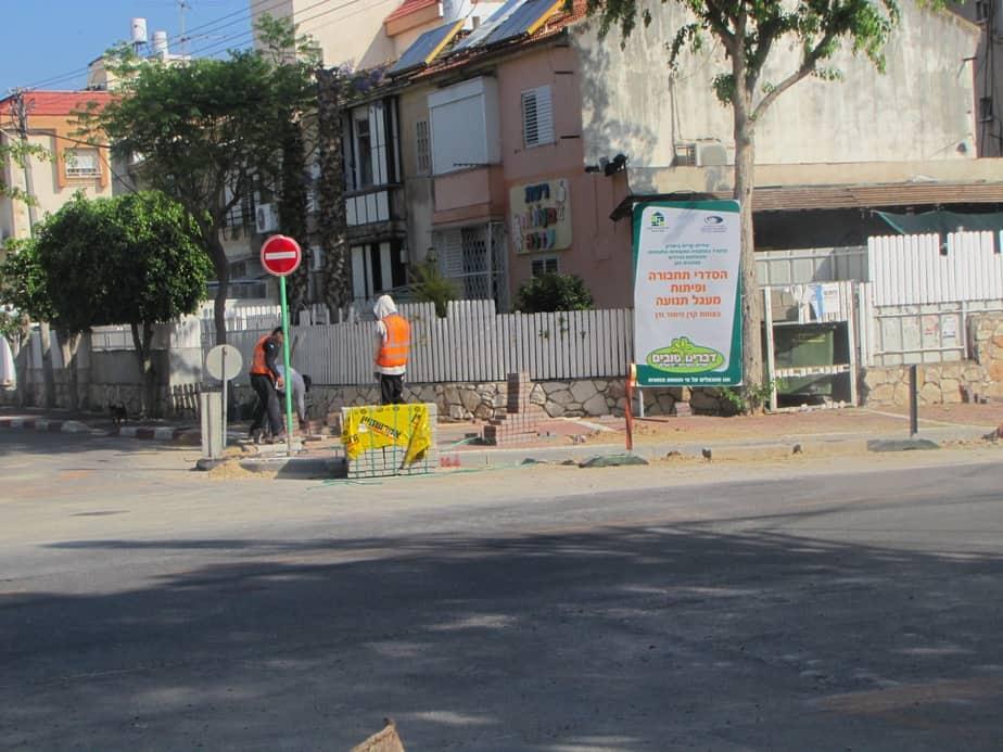 השקעה מאסיבית בשכונות הותיקות. קרית ביאליק (צילום: דוברות העירייה)