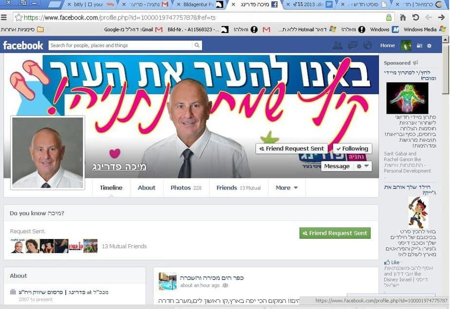 עמוד הפייסבוק של מיכה פדרינג