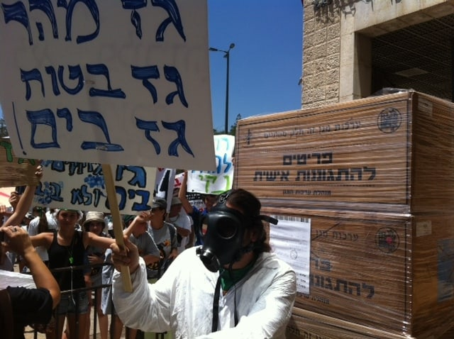 הפגנה נגד מתקני הגז בעמק חפר (צילום עצמי)