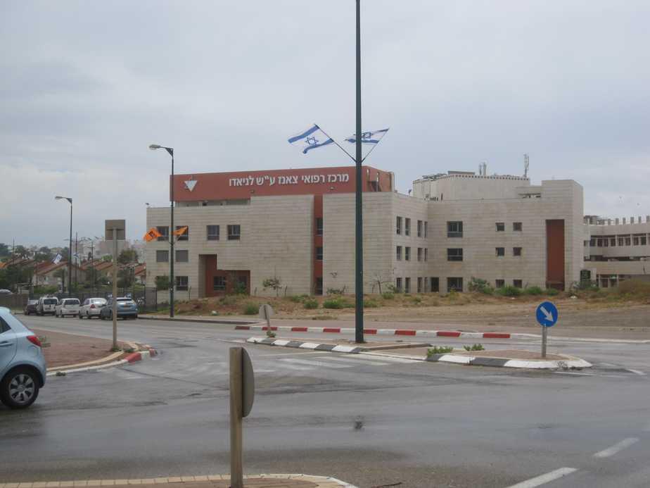 בית החולים לניאדו (צילום: רותי ברמן)