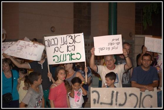 הפגנה בשכונת אגמים בנתניה