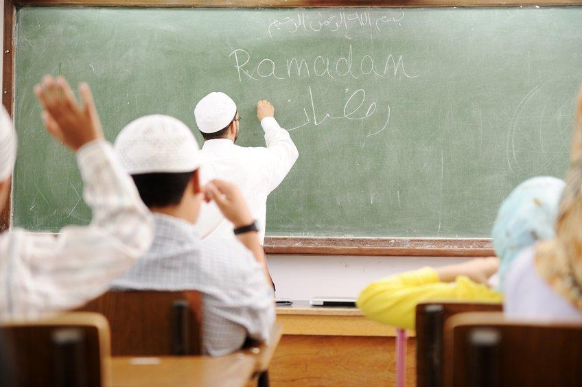 בית ספר ערבי