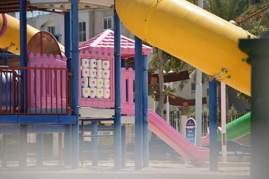 פארק גיל לכל גיל