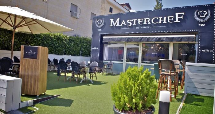 מסעדת מאסטר שף (צילום: שי פרנקו)