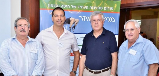 צוות שופטי נבחרת העסקים של פורום מנהיגות (צילום: קארין כהן)