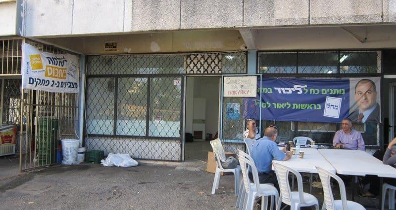 שלט של בוחבוט מול שלט לסרי (צילום: תאיר פז)