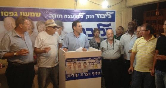"""שמעון גפסו בעת פתיחת קמפיין הבחירות של סניף הליכוד בעיר (צילום: יח""""צ)"""