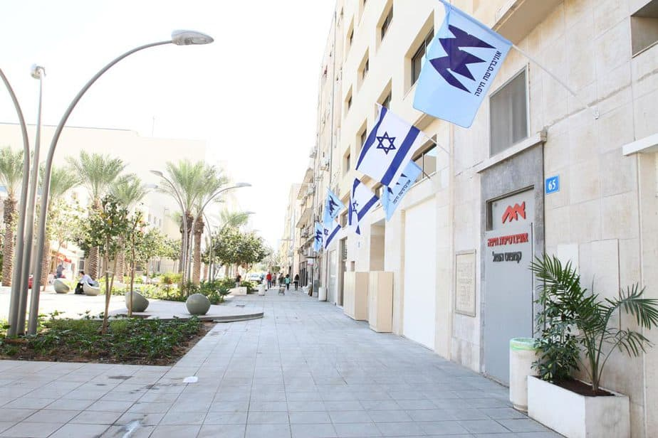 מבנה השלישי בשלוחת קמפוס הנמל (צילום: אוניברסיטת חיפה)