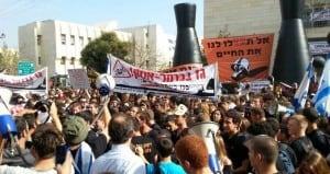 למעלה מ-1,000 איש הגיוע להפגין (צילום: מטה המאבק)