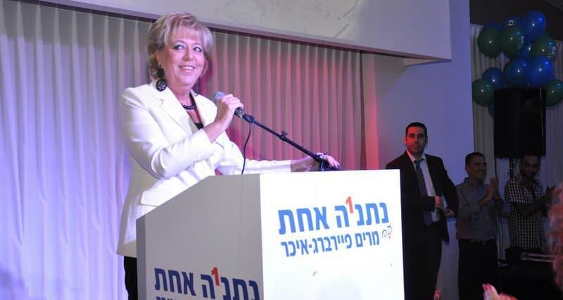 ראש עיריית נתניה מרים פיירברג-איכר (צילום:איציק בן שושן)