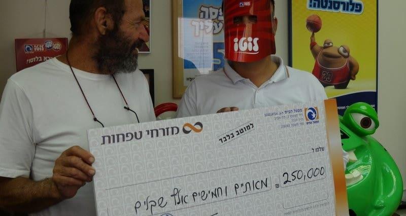 הזוכה ב-250 אלף שקלים והזכיין רוני מילוא (צילום: מפעל הפיס)