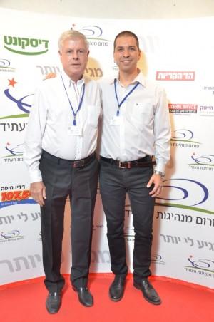 """ד""""ר גד שפר ושמואל מאיס (צילם: גונן שמר)"""