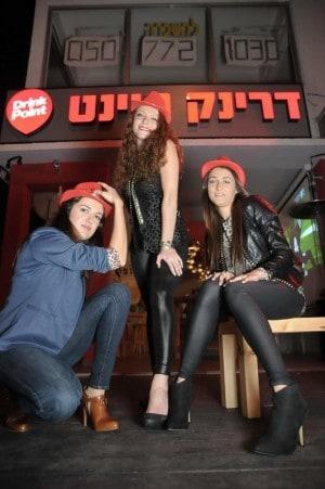 """""""השאיפה היא לגדול ולהתפתח בדרינק פוינט"""" דרינק פוינט חיפה (צילום: עידן חן)"""