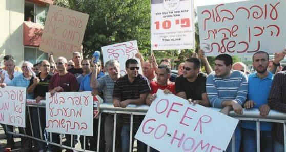 הפגנת עובדי מפעל נייר חדרה (צילום: שלומי גבאי)