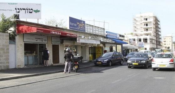 """רחוב אח""""י אילת (צילום: אפשרת פראנק)"""